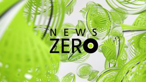日本テレビ『NEWS ZERO』