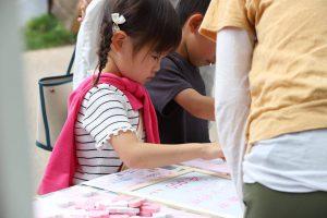 ハート将棋で遊ぶ子供