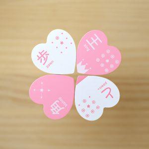 可愛いピンクの「ハート将棋」