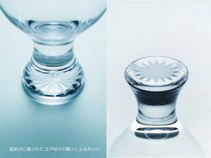 切子デザインの日本酒グラス