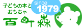 百町森ロゴ