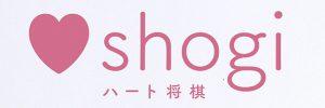 ハート将棋ロゴ