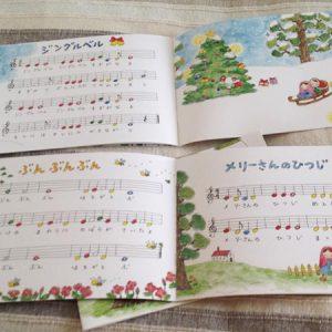 日本製の上質木琴GRILLO(グリッロ)