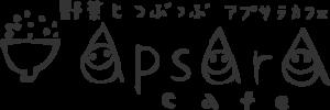 アプサラカフェロゴ