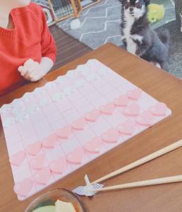 ハート将棋動画